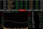 今日收盘:金融股尾盘拉升 沪指放量收跌1.85%