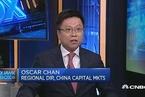 仲量联行:中国对海外地产的高投资还将持续