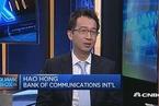 洪灏:A股新变化或将抹平与H股价差