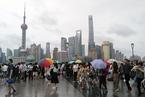 上海2016年财政收入稳步增加  地方债余额两年减少1300亿