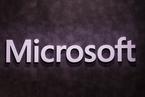 微软与中国电科正式成立合资公司