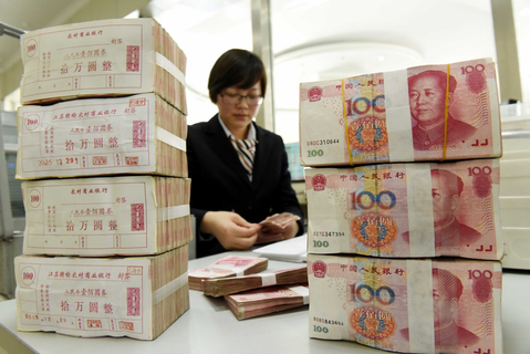 PBOC apppoints US-based Yuan clearer