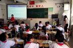 调查:约半数残障儿童就读普通学校
