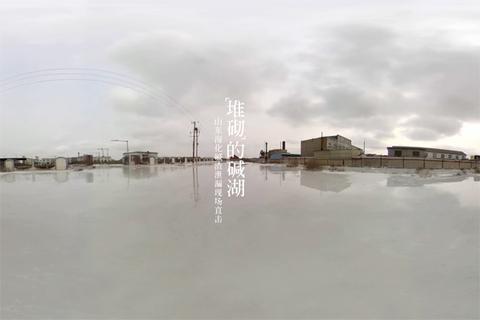 【VR视频】