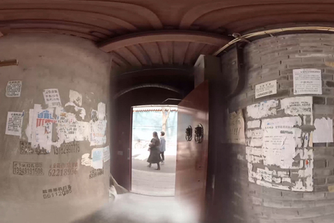 """【VR视频】单价46万元的""""天价学区房""""原来长这样"""
