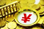 财政部国税局对股权激励实行递延纳税优惠