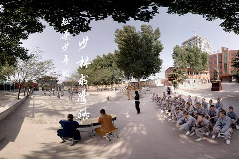 【VR视频】叛逆少年的少林求学路