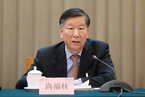 尚福林:股份制银行应严控四类风险 合规居首