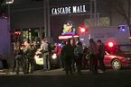 美国华盛顿州购物中心枪击案4名遇难者均为女性