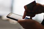 六部门联打电信诈骗 诈骗人员须11月前自首