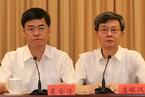 裴金佳任厦门市委书记 庄稼汉提名厦门市长