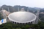 院士:建世界最大射电望远镜不是为了发展旅游