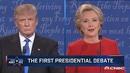 【美国大选辩论】希拉里特朗普谈就业