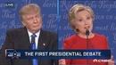 【美国大选辩论】希拉里批特朗普不公开税单