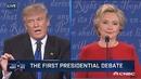 【美国大选辩论】特朗普:没花钱做攻击广告
