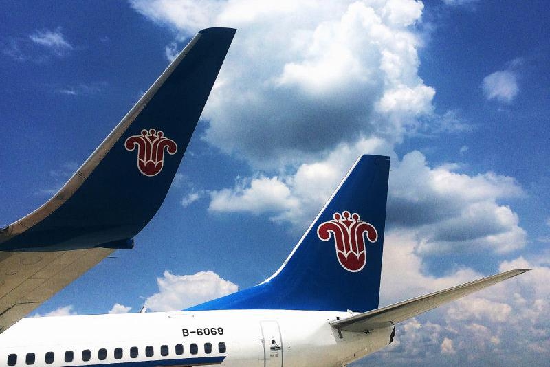 南航证实与美国航空商议合作 或涉股份发行