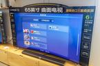 王川:小米电视不与内容公司竞争