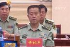 许林平中将任西部战区副司令员