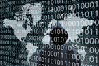 黑客入侵政府背景网站 非法办证牟利