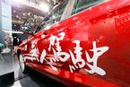中国智能汽车技术路线图将于本月面世