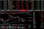 今日开盘:地产股领跌 两市小幅高开