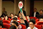 广州大幅上调宅地挂牌起拍价