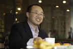 同程旅游吴志祥:线下整合万达旅业 三年IPO