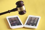 高通和魅族就专利诉讼达成和解