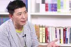"""【片花预播】""""一线人物""""专访戴军:为何转型作企业高管"""