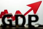 三季度GDP同比增长6.7% 符合市场预期