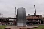 雾霾净化塔在京测试 每小时净化3万立方米空气