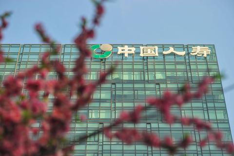 中国最大的保险公司中国人寿牵头财团投资美国酒店