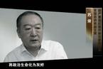 副国级苏荣1月领刑 奚晓明等11高官认罪待判