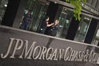 摩根大通拟从一创摩根证券撤离