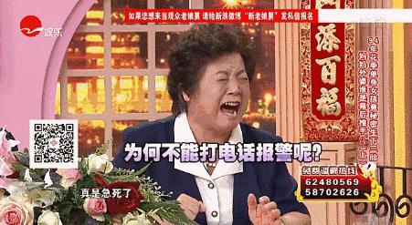 作为调解员的柏万青阿姨已经气到直接捶桌子了。