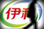 伊利拟3亿元设立小贷公司 提供产业链支持