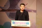 【财新文化论坛】马岩松:超越西方现代主义进行文化创新