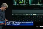 苹果发布新Macbook Pro  增加触控条设计