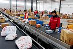 京东签下百亿3C第三方销售订单 发力平台战略