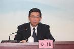 中央政法委副秘书长姜伟任最高法副院长