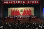 新一轮省级党委换届 安徽、河南党代会同日开幕