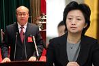 辽宁高层调整 王正谱任组织部长范继英任统战部长