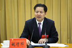 天津纪委书记姚增科改任江西省委副书记