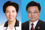 乌兰王少峰分任湖南省委副书记组织部长