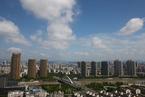 宁波正式成立国家保险创新综合试验区