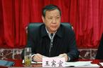 安徽省纪委原书记王宾宜任驻科技部纪检组长
