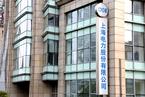 上海电力收购巴基斯坦卡拉奇电力公司
