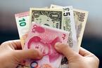 交行:人民币汇率市场化方向未变