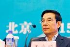 王安顺出任国务院发展研究中心党组书记