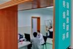 卫计委拟允许在职医生开诊所 玻璃墙犹在